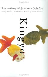 Kazuya Takaoka: kingyo