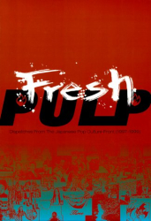 : Fresh Pulp: Dispatches from the Japanese Pop Culture Front (1997-1999)