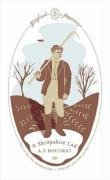 A.E. Housman: A Shropshire Lad
