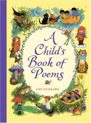 : A Child's Book of Poems