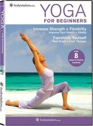 Gaiam: Yoga For Beginners