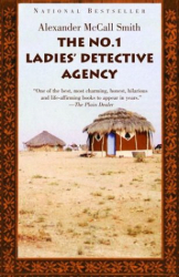 Alexander McCall Smith: The #1 Ladies Detective Agency
