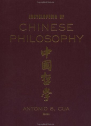 : Encyclopedia of Chinese Philosophy