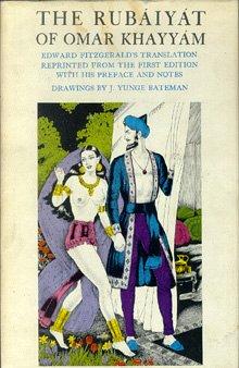 Edward Fitzgerald: Rubaiyat of Omar Khayyam
