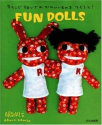 Aranzi Aronzo: Fun Dolls
