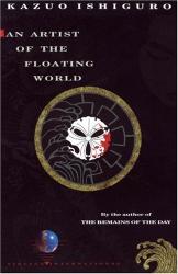 Kazuo Ishiguro: An Artist of the Floating World (Vintage International)