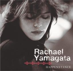 Rachael Yamagata -