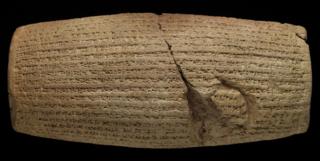 CyrusCylinder