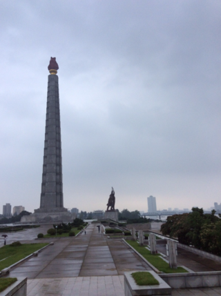 IMG_1856_Juche tower