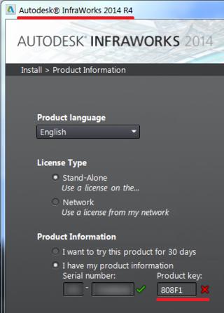 autodesk infraworks 2015 product key