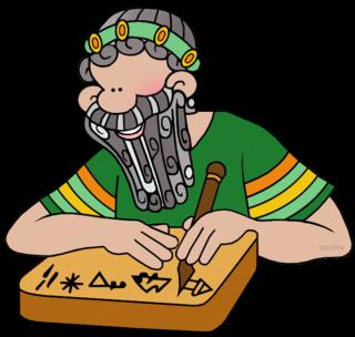 Mesopotamia_scribe