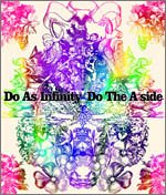 Do As Infinity: Do The A-side(DVD付)