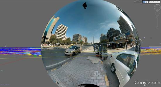 Do Not Use As Art de Frére Reinert. Google Street Glitch