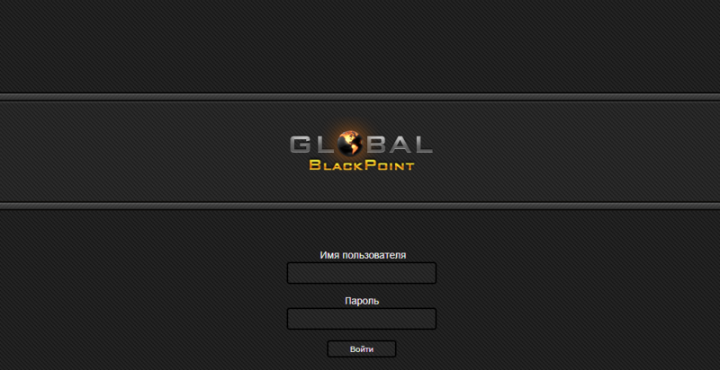 GlobalBlackpoint