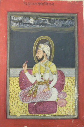 Inscribed above: Maharaja Sambhajiraje.  Maratha, late 17th century.  Opaque pigments and gold on paper, 146 by 220mm (including border).  BL Add.21475, f. 1
