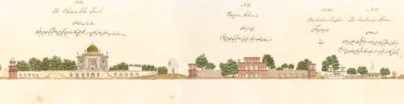 Garden of Wazir Khan and tomb of Afzal Khan (the 'China tomb'), Agra artist, c. 1830
