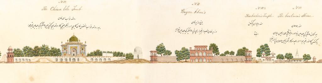 Jahanara's garden and Nur Jahan's garden, the Rambagh, Agra artist, c. 1830 (Or. 16805, detail) [Licensed under Public Domain]