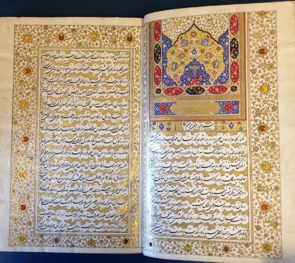 Opening of the Tārīkh-i Zandīyah by Mīrzā Muḥammad Ṣādiq (Add.24904, ff.2-3)