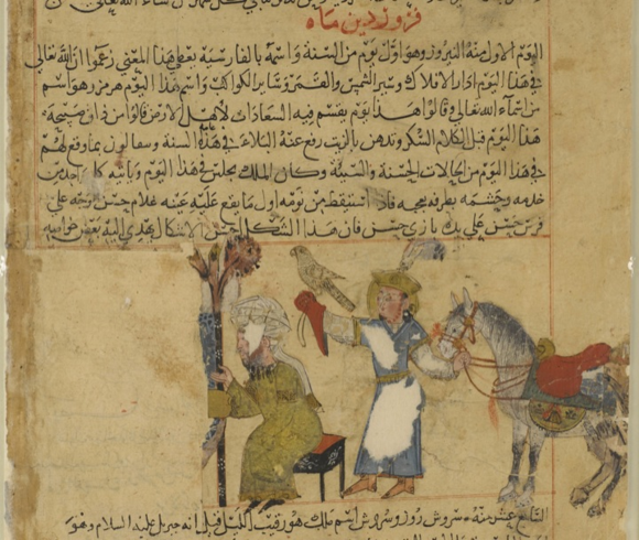 Writing about the first month of the year, Farvardin, Qazwini describes how a horse and falcon are presented to the king when he wakes on New Year's Day. Unfortunately the painting is damaged and only the king's bolster is visible on the left. (Or.14140, f. 20v)