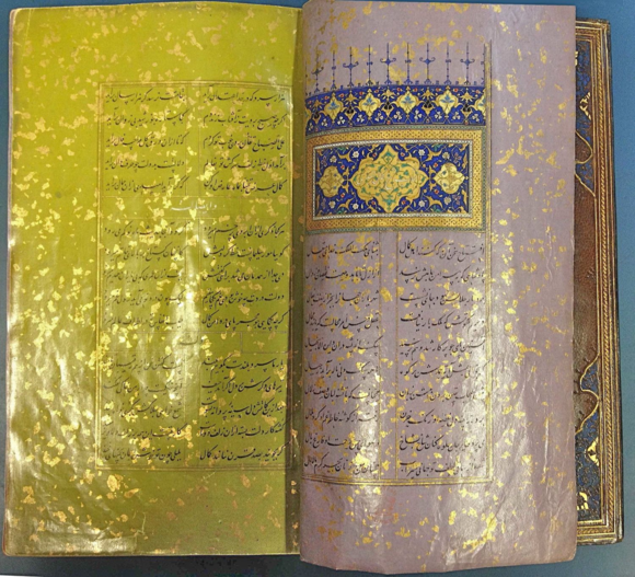 Opening to the Dīvān of the 14th century poet Kamal Khujandi on highly polished gold flecked dyed paper. Copied by Sharaf al-Din Husayn Sultani, dated Shamakhi (Shirvan) at the beginning of Rabiʻ II 873/ Oct.1468. Add16561_f2-3