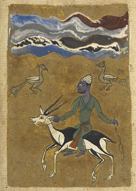 Rag Megh, the third rāga (British Library Or.12857, f. 112v)