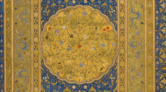 The opening shamsah with a dedication to Abu'l-Fath Pir Budaq Bahadur Khan (Or.11846, f. 1v)