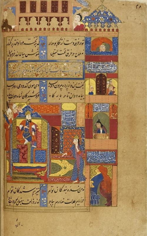 Io_islamic_3214_f029v