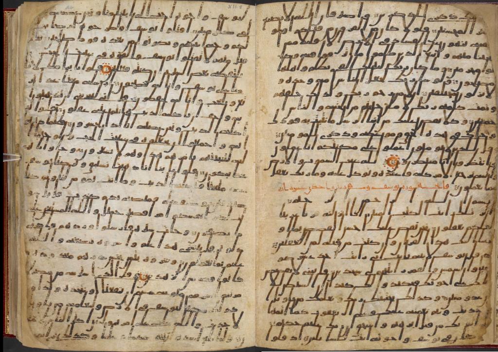 Asian and African studies blog: Manuscripts