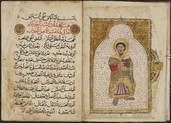 Portrait of St. Matthew followed by the translator's prayer and introduction to the Gospel of St. Matthew. Palestine, 1336 (BL Add.MS.11856, ff. 2v-3r)