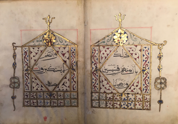The decorated final text opening with lantern motif from a seventeenth-century Qur'an (BL Or.15256/1, ff. 55v-56r)