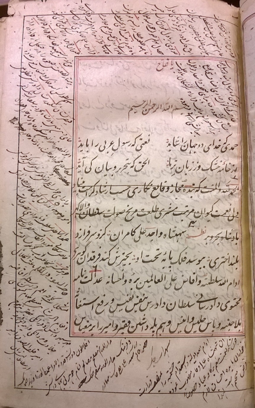 Beginning of theĪjāz al-Siyarshowing the opening preface withcopious marginaladditions. The work was writtenforVājidʻAlīShāh and copied ca. 1851 (BL IO Islamic 3886, f.1r)