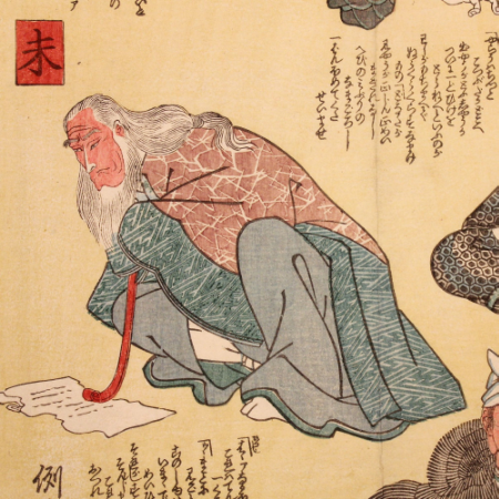 "Detail from Ichiyūsai Kuniyoshi 一勇斎国芳 (1798-1861) ""The comic transformation of actors into the twelve animals of the zodiac"" (Dōke miburi jūnishi 道外見富利十二志). Single sheet woodblock colour-printed [c.1844-1855] (BL ORB.99/102)"