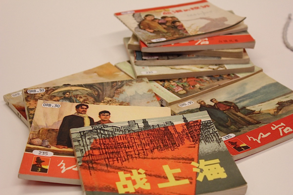 Selection of lian huan hua published during the 1960s in the British Library Chinese collections (British Library ORB. 30/235)