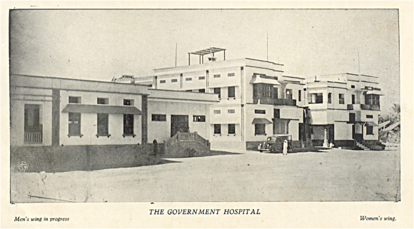 Government of Bahrain Annual Report for Year 1358 (February 1939 - February 1940). British Library, IOR/R/15/1/750/4