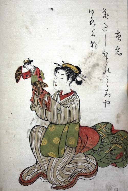 Or 75 g 34 v5  f71v Seiro bijin puppet
