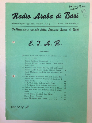 Radio Araba di Bari January – April 1941, a supplementary magazine produced by Radio Bari with details of its Arabic broadcasts (India Office Records, British Library, IOR/R/15/5/214