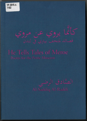 He tells tales of Meroe: poems for the Petrie Museum (London: Poetry Translation Centre, 2015.). BL YP.2015.a.7162