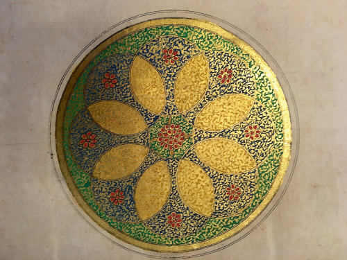 A shamsah medallion placed before the beginning of the text (BL Or.15604, f. 1r)