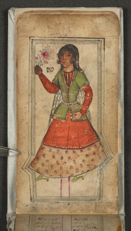 Anthology of Judeo-Persian poems, from 1775-1825, Iran. The collection includes poems by Hafiz and Rumi. This manuscript is yet to be published (BL Or 10194 f. 8v)