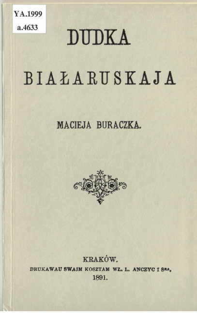 BelarusianAlphabetsDudka