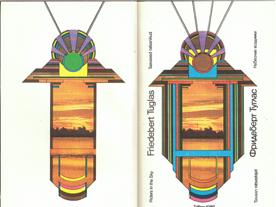 Title-page and frontispiece of 'Riders in the Sky' with a sunset view of a lake set in a geometric frame