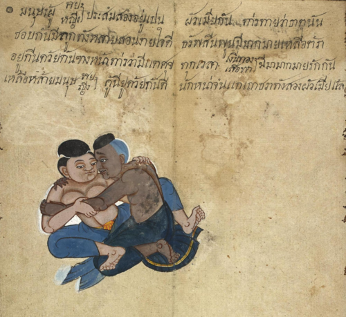 British Library, Or.4830, folio 30, showing a couple of 'average' humans.