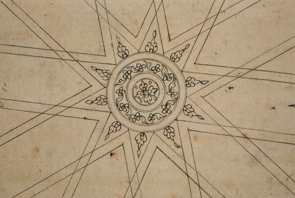 Detail from an ornamental calligraphic design, found on a spare page at the end of Sultan Ahmad al-Salih's diary. British Library, Add. 12354, f. 201v (detail).