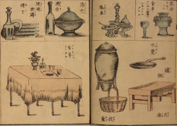 Seiyo ryoritsu furniture