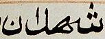 Kl.7, pp.441-2-syahdan