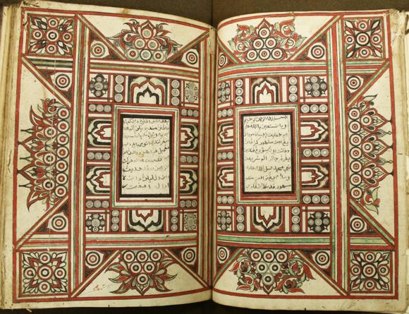 Hikayat Syah Mardan, ca. 1790. Royal Asiatic Society, Raffles Malay 66, pp. [1-2].