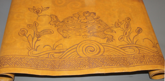 Turtle, on the back of a Vietnamese royal edict issued by Emperor Khải Định on 25 July 1924. British Library, Or. 14632.