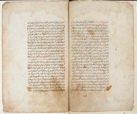 Opening pages of Hikayat Tanah Jawa. British Library, MSS Malay D 9, ff. 1v-2r
