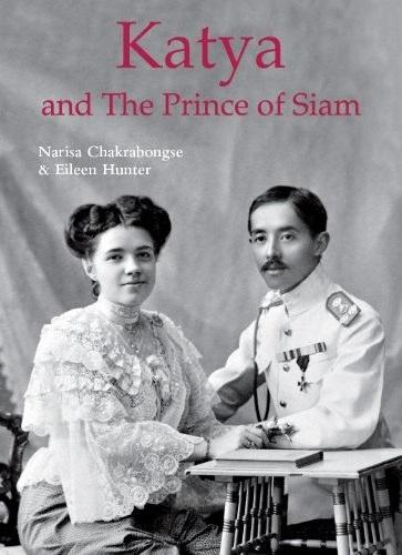 Chakrabongse book cover