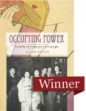 Occupying Power book cover